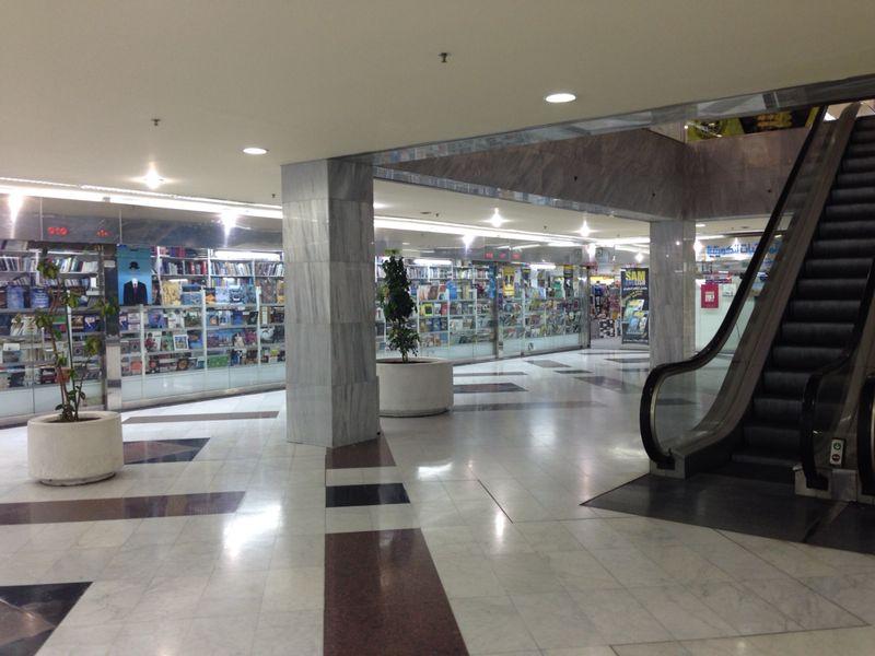 Kuwait Bookstore