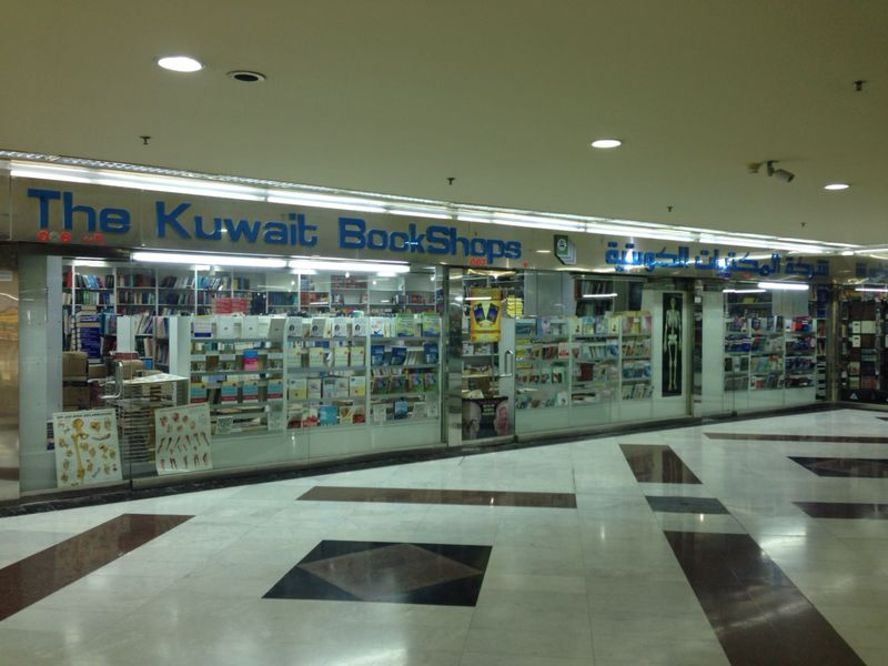 The Kuwait Bookshops