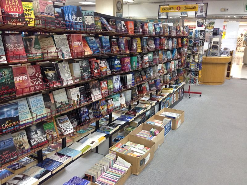Kuwait Bookshops